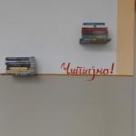biblioteka 006