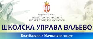 Школска_управа_ВАЉЕВО___Колубарски_и_Мачвански_округ